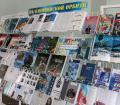 Выставка подготовлена сотрудниками общего читального зала