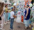 Литературно-игровая программа «Праздник детства, сказки волшебство»