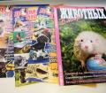 The magazines about animals from the fund of the children's literature department